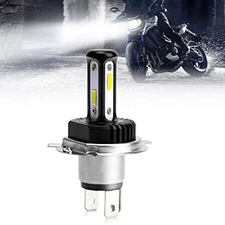 Comment passer sa moto en LED ?