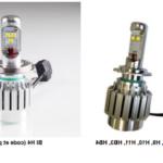 Comment choisir son ampoule LED moto ?