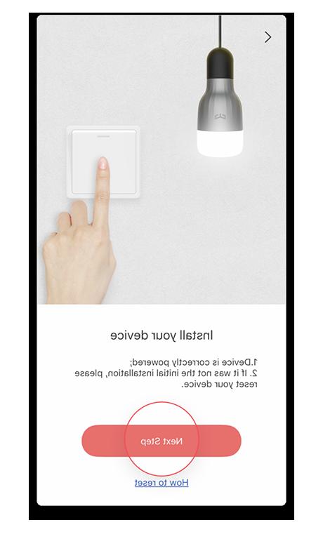 Pourquoi mon ampoule ne se connecte pas ?