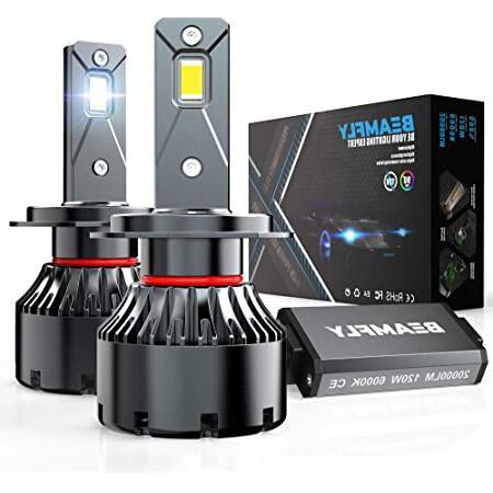 Quelle lampe H7 choisir ?